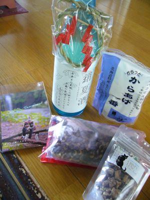 Gaviちゃんのおねえさんありがとうございます!