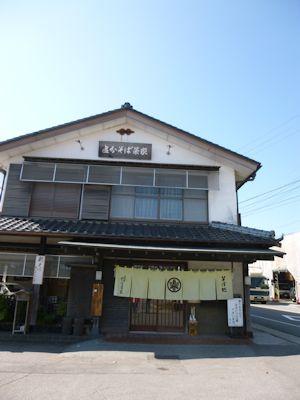 軽井沢にて