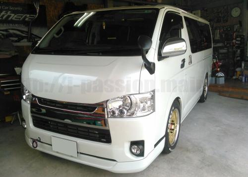 カーセキュリティ トヨタ ハイエース200系