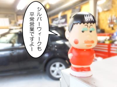 ジェイパッション 愛知県のカーセキュリティーショップ