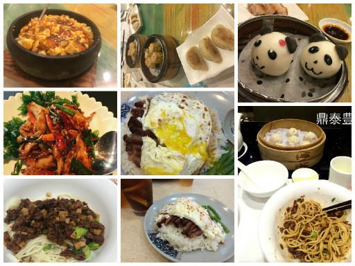 7月香港食2a
