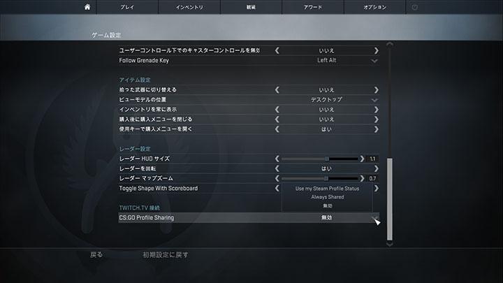 csgo_twitch_00001.jpg