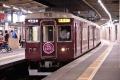 阪急6000系6050F(先頭元2200系)(20151013)