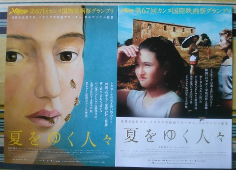 movie6.jpg