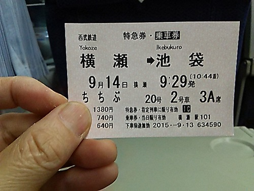 DSC_03560.jpg