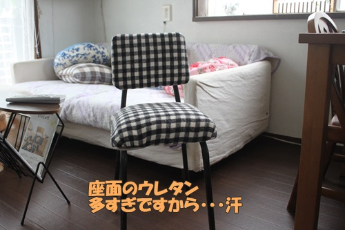 IMG_63250.jpg