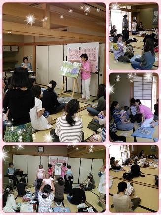 LINEcamera_share_2015-09-29-16-58-02.jpg