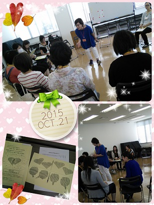 LINEcamera_share_2015-10-21-12-15-32.jpg