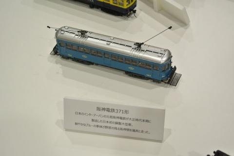 DSC_6682_1.jpg