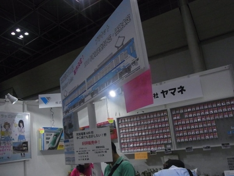 R1109352.jpg