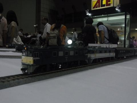 R1109357.jpg