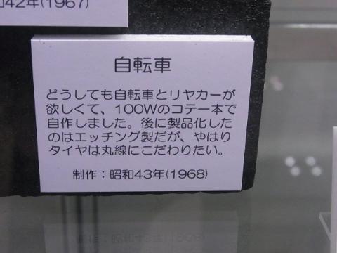 R1109472.jpg