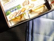 米沢織とラスク