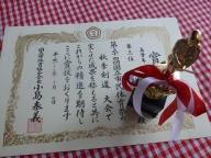 剣道市民大会