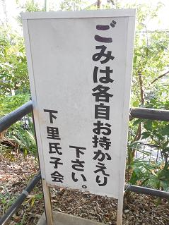 浅間神社@清瀬市L