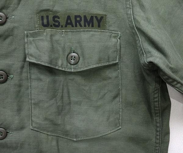 armyshit60b07.jpg