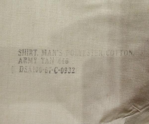 armytanshirt09.jpg