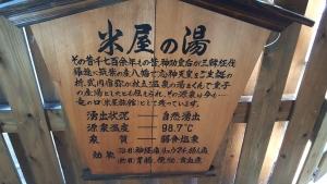 20151011_143100.jpg