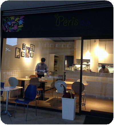 Peris Cafe Peris Cafe