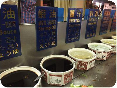 唐宮蒙古烤肉タレ