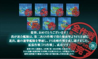 艦これ_op_kon_02