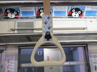 熊本電鉄吊革くまモン