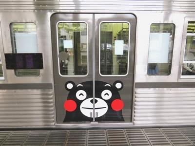 熊本電鉄ドアくまモン