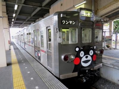 熊本電鉄くまモン電車