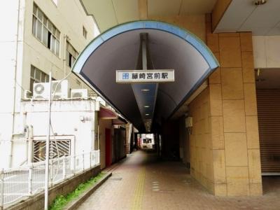 熊本電気鉄道藤崎宮前駅