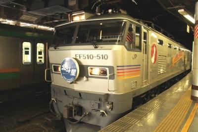 EF510形510号機カシオペア仕様