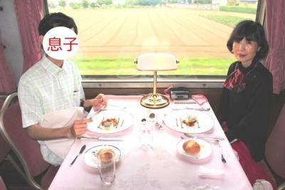 臨時北斗星8007レ フランス料理記念ショット
