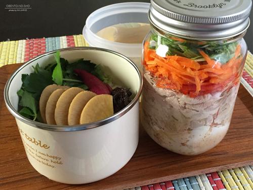 いぶりがっこの出汁茶漬け&豚しゃぶ豆腐サラダ弁当01