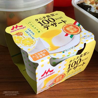 とんかつおにぎらず&秋鮭の三平汁弁当04