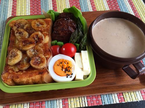 ココナッツオイルの焼きバナナフレンチトースト弁当01