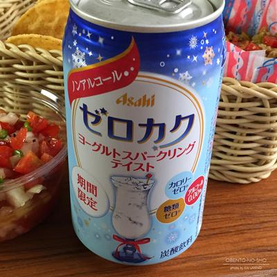 野菜多めのスパイシーミートタコス弁当04