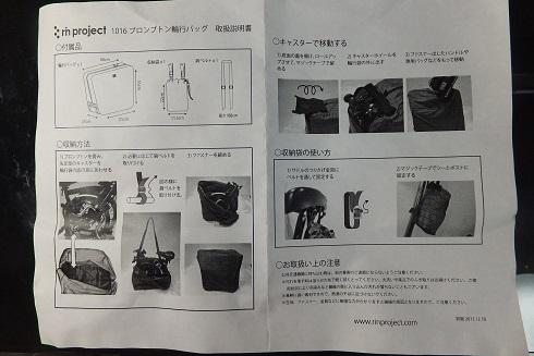 DSCF3759.jpg