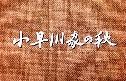 3_20150910201524b91.jpg