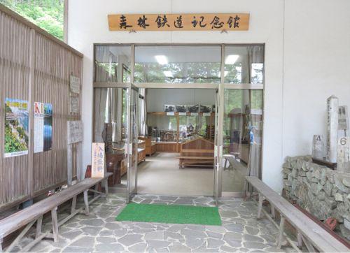 20150624_akazawa10.jpg