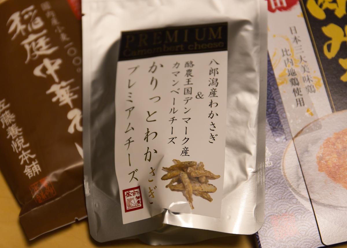 秋田蔵見学2(17)