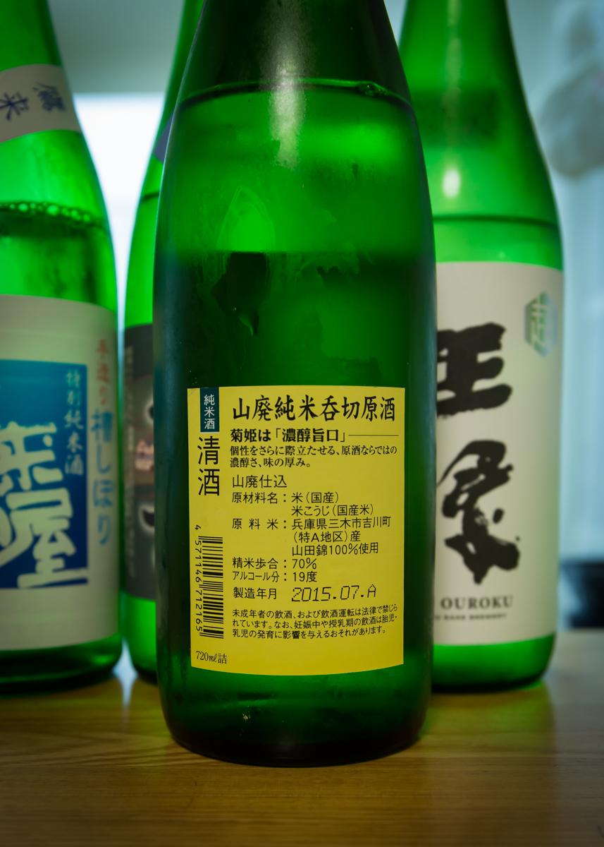 鈴木三河屋頒布会7&8月分(4)