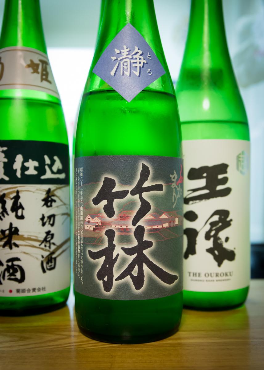 鈴木三河屋頒布会7&8月分(5)