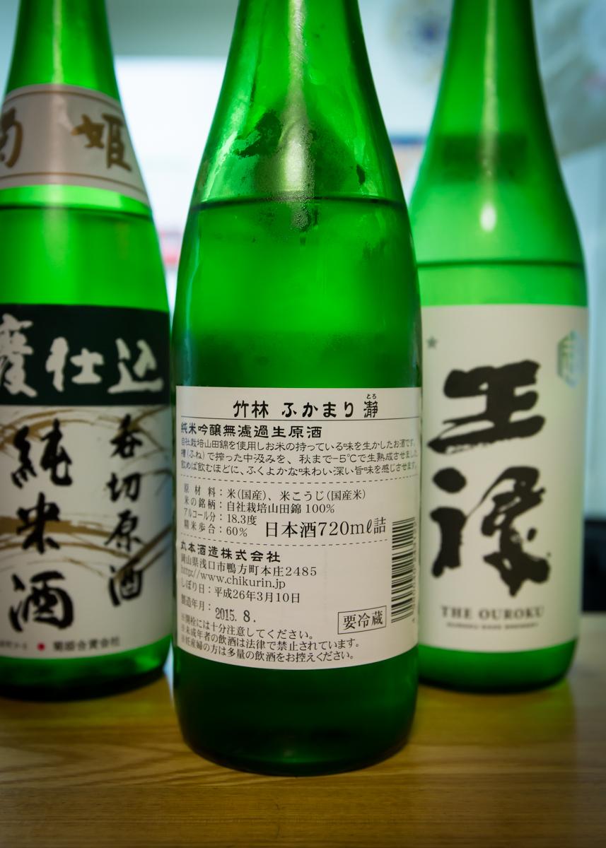 鈴木三河屋頒布会7&8月分(6)