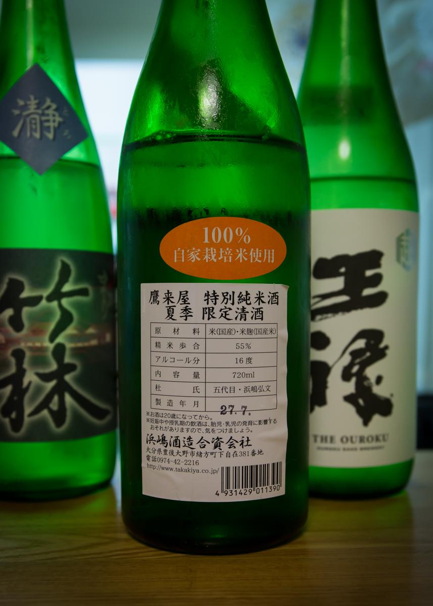 鈴木三河屋頒布会7&8月分(8)