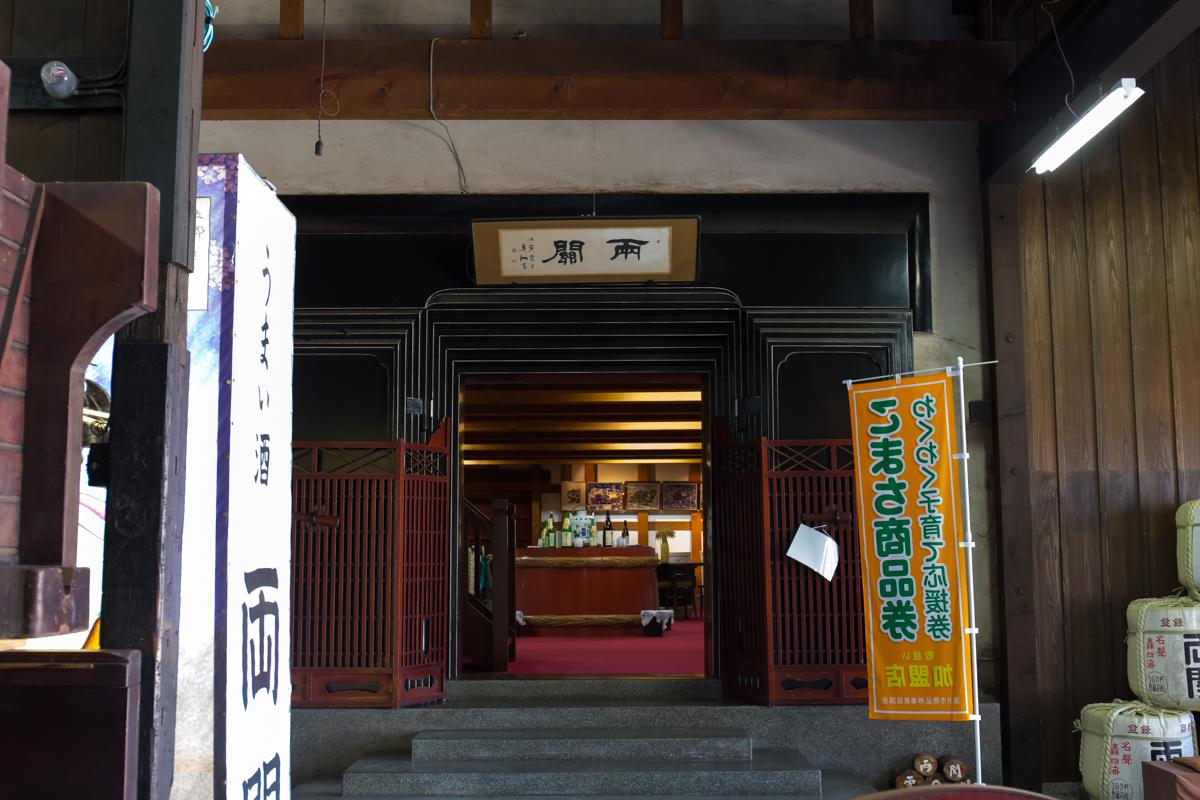 秋田旅行1509その3(10)