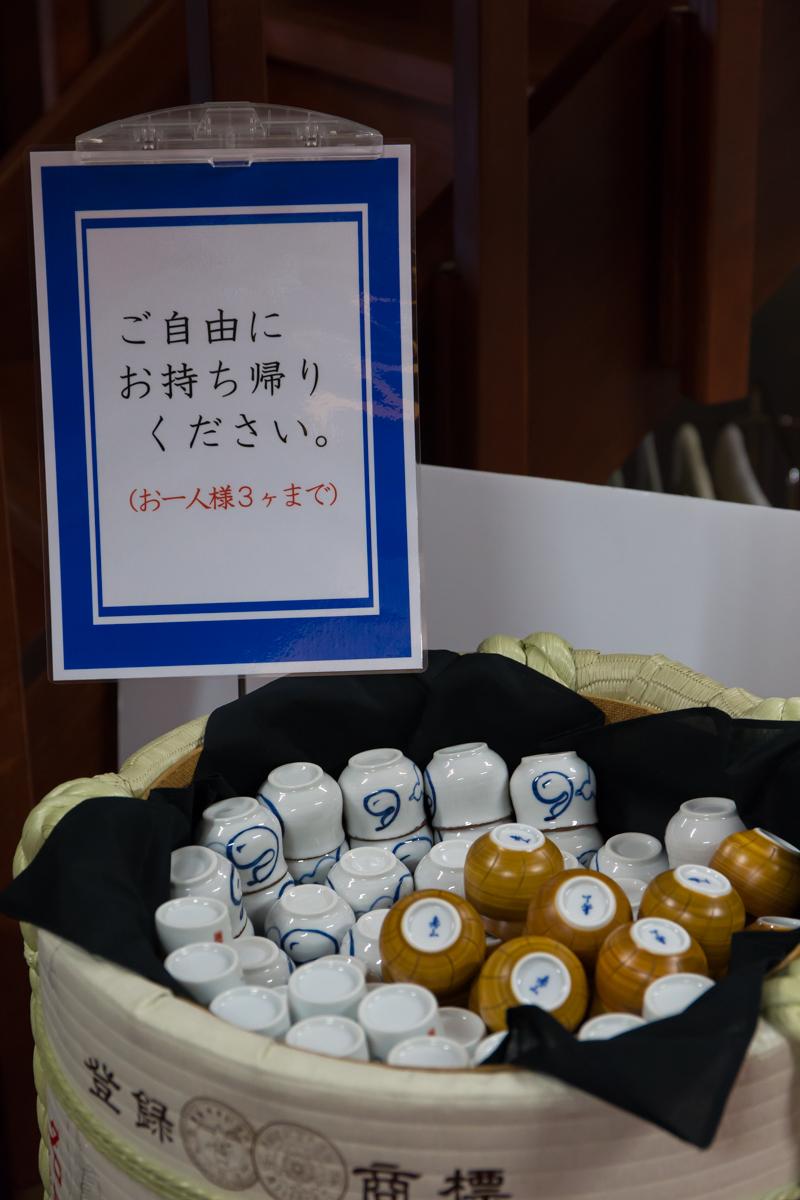 秋田旅行1509その3(11)