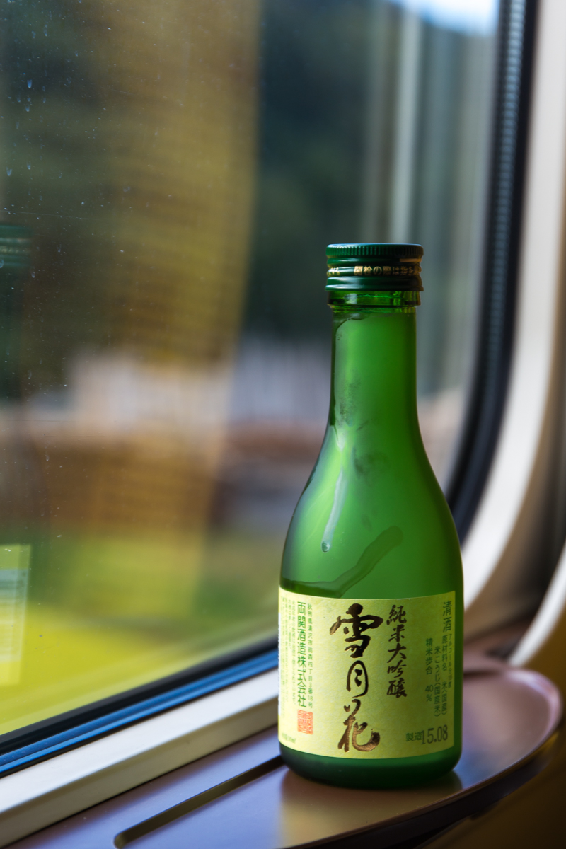 秋田旅行1509その4(16)