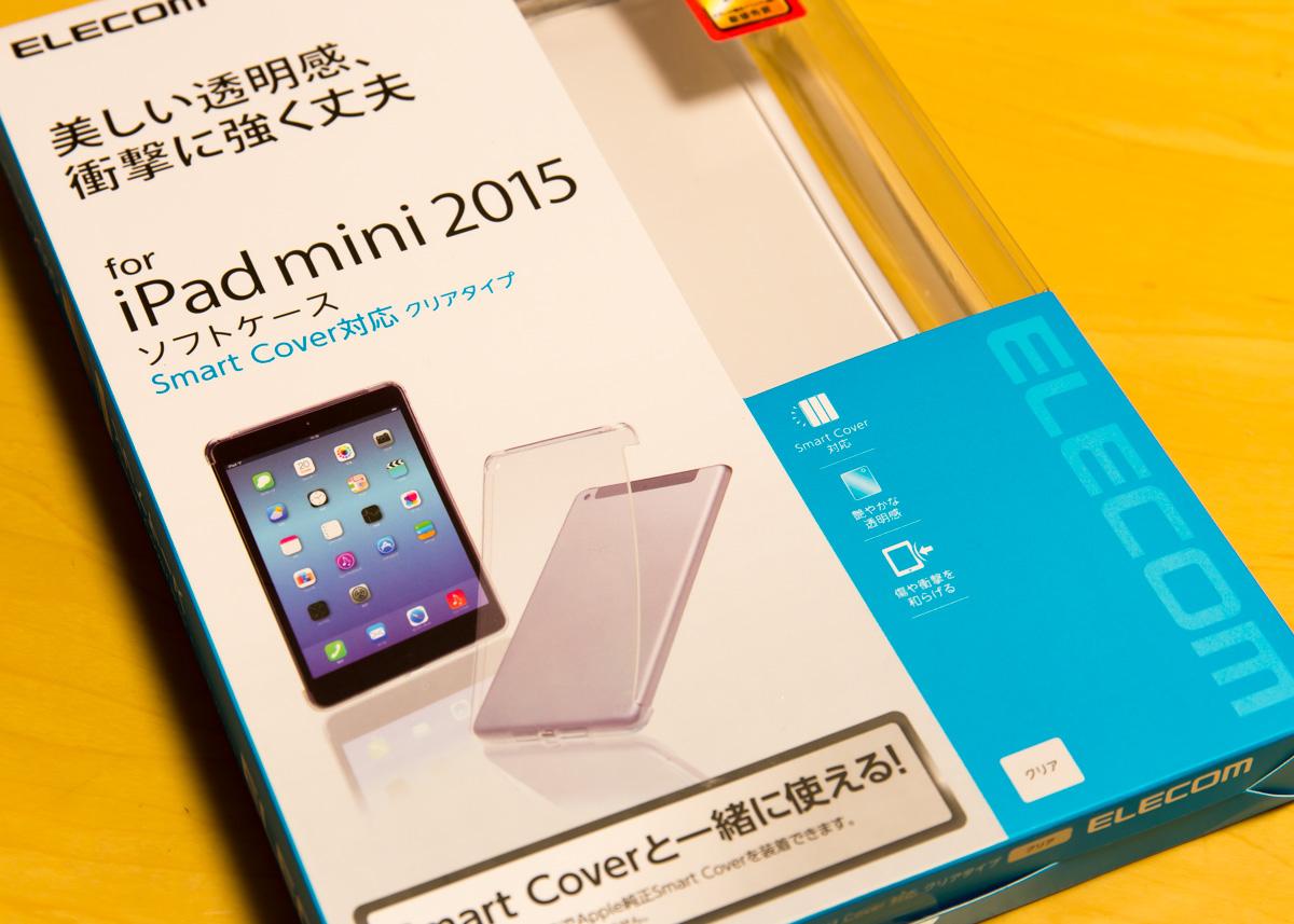 iPad mini 4(6)