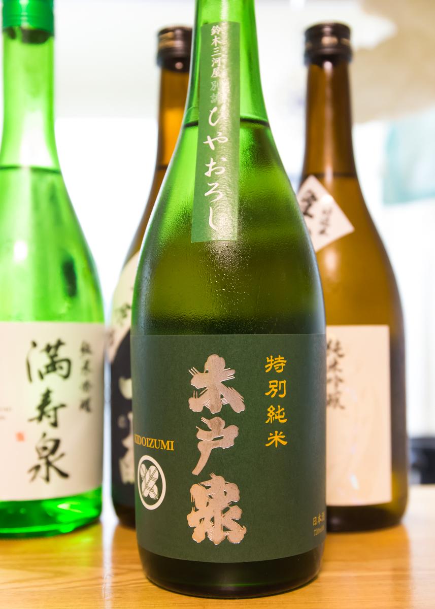 鈴木三河屋頒布会9&10月分(4)