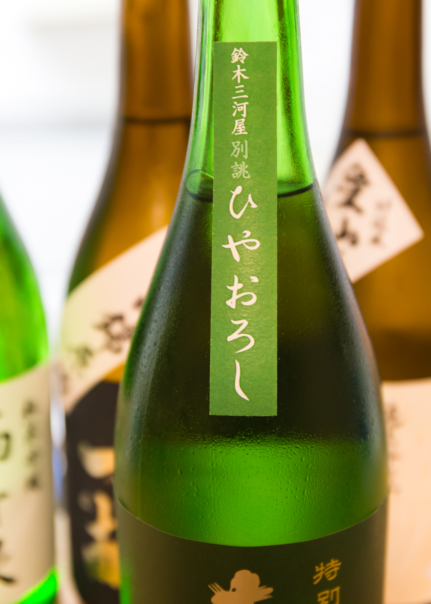 鈴木三河屋頒布会9&10月分(5)