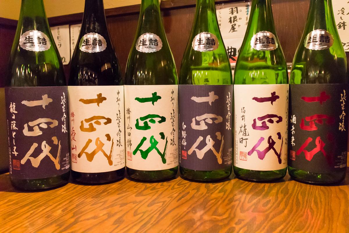 酒トレ11(1)